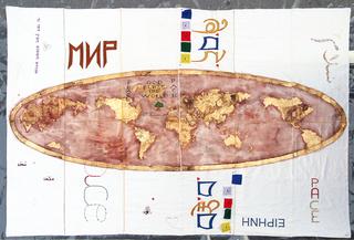 Manto mutante, Manto mutante, 2005 230x330 cm caffè, pigmenti e doratura su lino