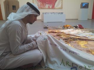 Manto mutante, Sharjah Art Foundation, Dubai, 2014