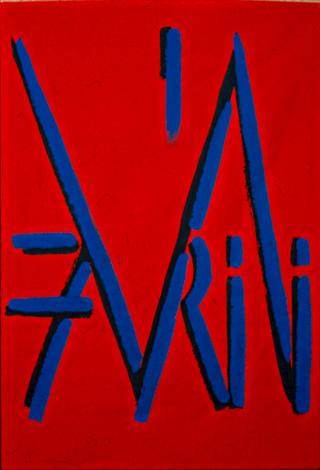 Membership Viafarini - 80 manifesti per Viafarini, Manifesto di Massimo Kaufmann, il logo