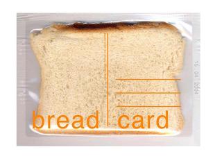Paolo Ulian 1990-2009, Bread card,2003 Edizione limitata– Milano