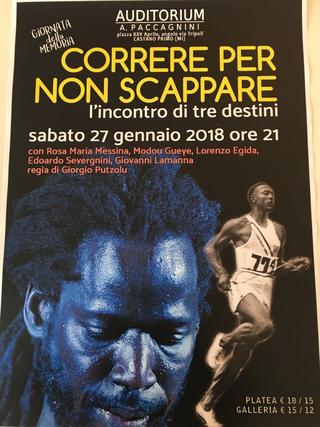 """Intercultura - Capitolo 1 Modou Gueye, """"Correre per non scapppare, l'incontro di tre destini"""", regia di Giorgio Putzolu, 2018."""