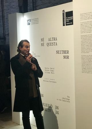 Gemmo SpA, Nel 2019, per i 100 anni di Gemmo SpA, l'azienda è stata partner del Padiglione Italia - Nè questa, nè altra. La sfida del labirinto, a cura di Milovan Farronato -alla Biennale di Venezia.