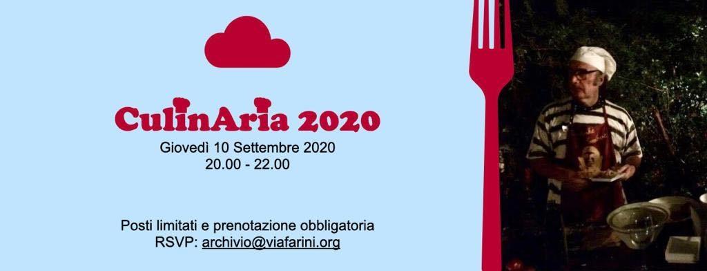 CoolInAria 2020