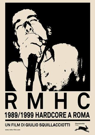 Giulio Squillacciotti, RMHC 1989 - 1999, Serigrafia di Marco Aboutbevivino
