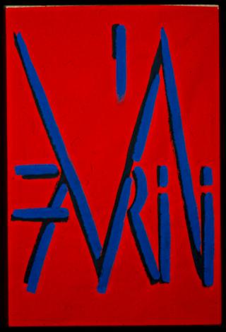 Massimo Kaufmann, Cella #7, Manifesto per Viafarini, 1991