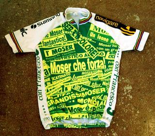 Tobias Rehberger, Luci diffuse, Maglia da corsa di Francesco Moser