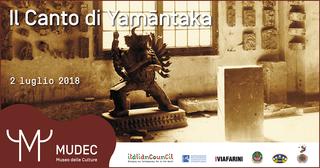 Leone Contini, Il Corno mancante, Il Canto di Yamantaka, banner dell'evento al Museo MUDEC, Milano, 2 luglio 2018.