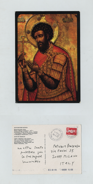 People | Family, Cartolina di Maurizio Cattelan spedita a Patrizia, 1995