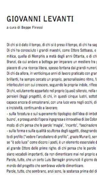 Testo critico di Beppe Finessi