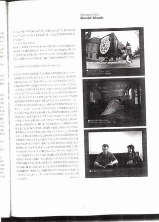 David Mach in Giappone