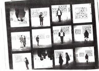 Maurizio Mercuri, i provini fotografici